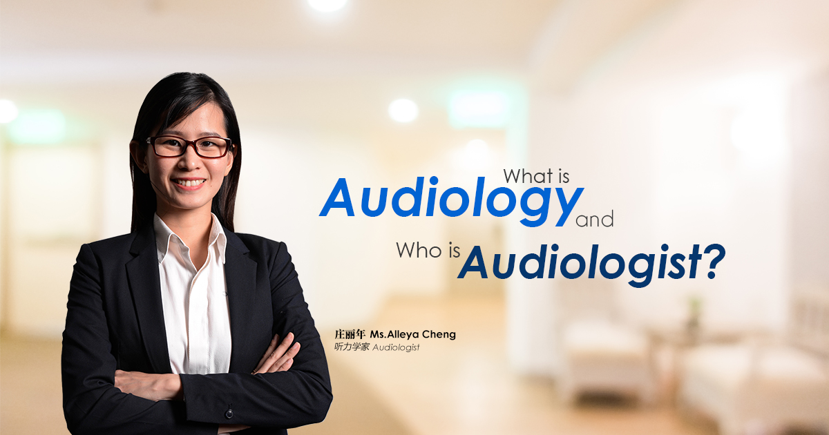 What is Audiology and Who is Audiologist?