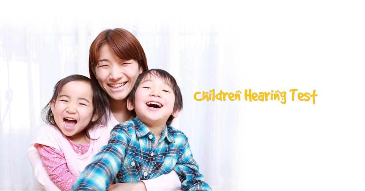 Identify Children Hearing Loss