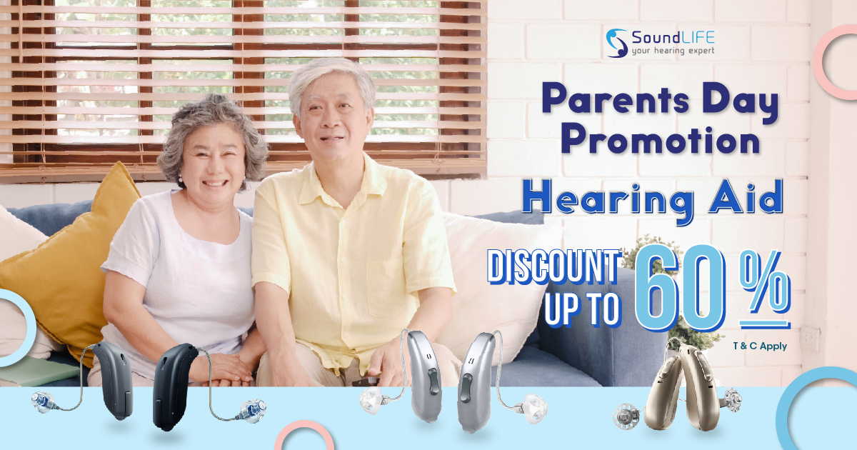 sl parent day promo 3 01