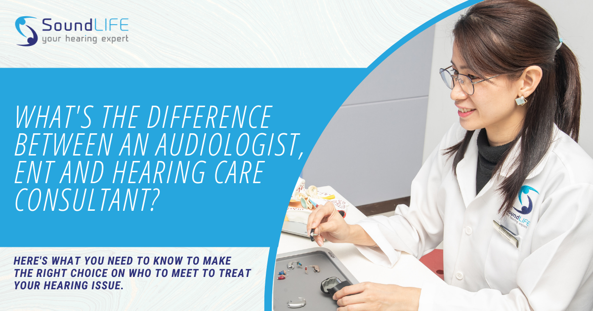what's the difference between an audiologist, ent and hearing care consultant